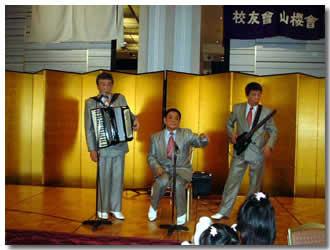 newyear2003-2