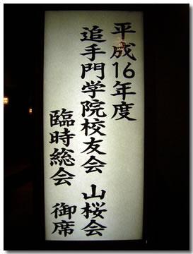 200401soukai-4