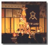 2005soukaiapp03