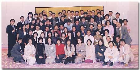 追手門学院高等学校(茨木)28期同窓会