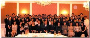 小学校94期生の同窓会