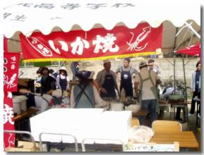 061030-ikayaki-01