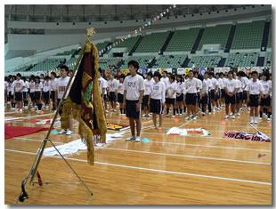 錦城体育祭優勝旗
