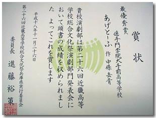 061205-drama02