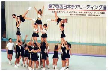 CheerLeading指導にあたって 追手門学院大手前中・高等学校 43期生卒 社会科 幸田千絵子