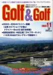「Golf&Golf」11月号 表紙