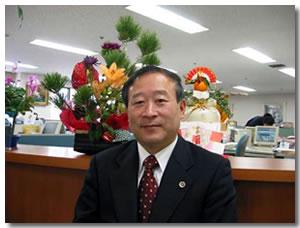 会長1月の挨拶「新年のご挨拶」