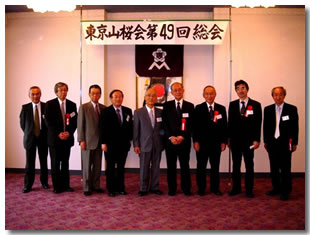 会長5月の挨拶 東京での同窓会