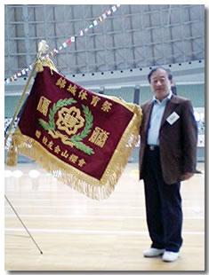 錦城体育祭に参加して
