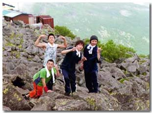 中3(54期生)学習登山を終えて 大手前中・高 中3学年主任 仲野 敏晴