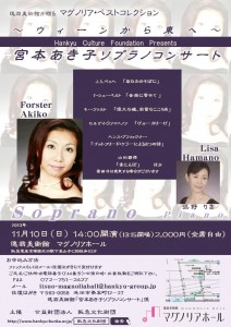 miyamoto_akiko1