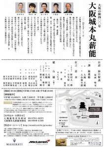 陬城擇_no3-1 (1)_1