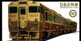 o-THE-TRAIN-facebook