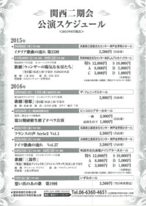 20151117_kobe_jyoshi2