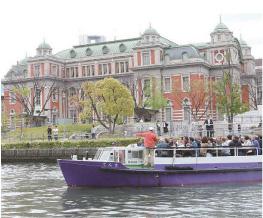 okawa_cruise